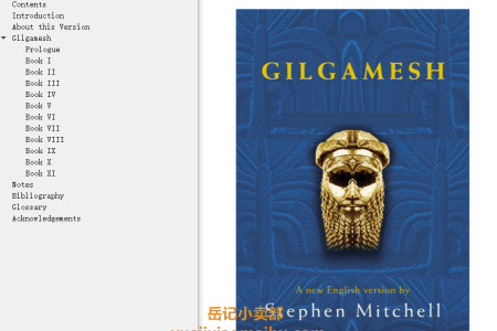 【配音频】Gilgamesh: A New English Version by Stephen Mitchell(mobi,epub,pdf)