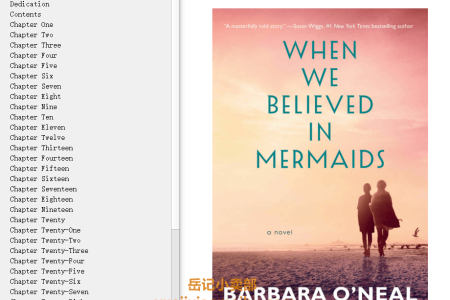 【配音频】When We Believed in Mermaids by Barbara O'Neal(mobi,epub,pdf)