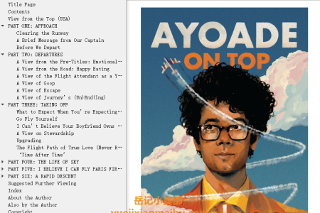 【配音频】Ayoade On Top by Richard Ayoade(mobi,epub,pdf)
