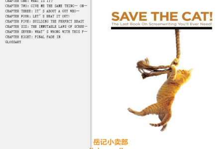 【配音频】Save the Cat: The Last Book on Screenwriting You'll Ever Need by Blake Snyder(mobi,epub,pdf)