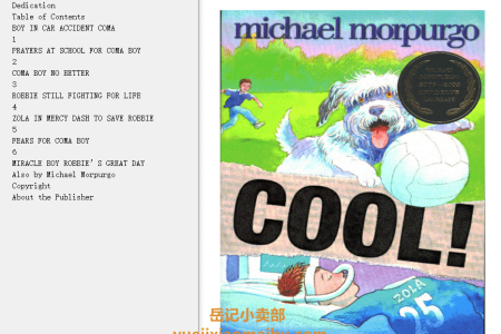 【配音频】Cool! by Michael Morpurgo(mobi,epub,pdf)