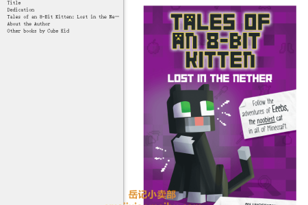 【电子书】Tales of an 8-Bit Kitten: Lost in the Nether: An Unofficial Minecraft Adventure by Cube Kid(mobi,epub,pdf)