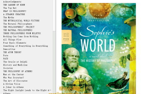 【配音频】Sophie's World by Jostein Gaarder(mobi,epub,pdf)