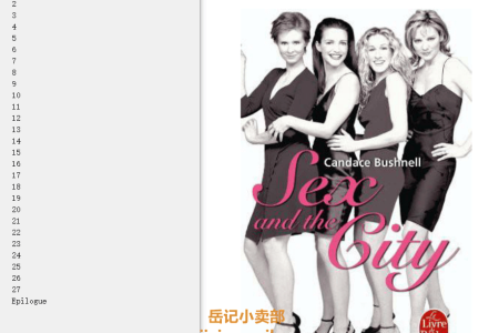 【配音频】Sex and the City by Candace Bushnell(mobi,epub,pdf)