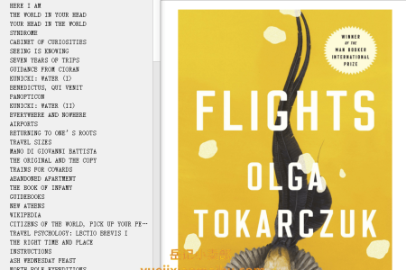 【配音频】Flights by Olga Tokarczuk(mobi,epub,pdf)