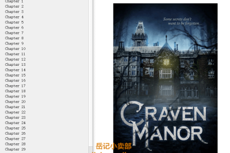 【配音频】Craven Manor by Darcy Coates(mobi,epub,pdf)