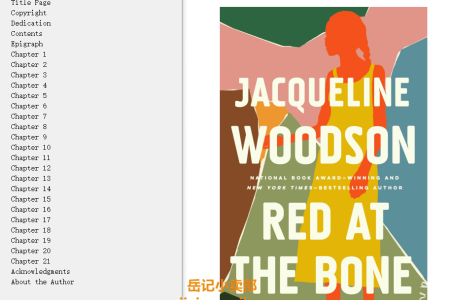 【配音频】Red at the Bone by Jacqueline Woodson(mobi,epub,pdf)