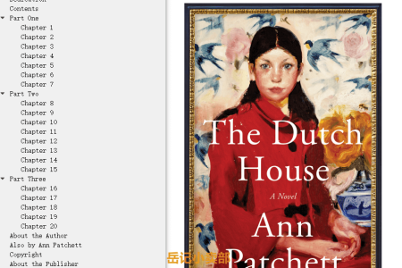 【配音频】The Dutch House by Ann Patchett(mobi,epub,pdf)