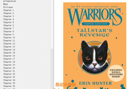 【电子书】Tallstar's Revenge (Warriors Super Edition #6) by Erin Hunter(mobi,epub,pdf)