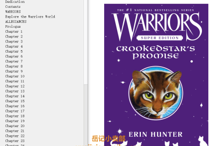 【电子书】Crookedstar's Promise (Warriors Super Edition #4) by Erin Hunter(mobi,epub,pdf)
