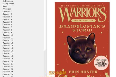 【电子书】Bramblestar's Storm (Warriors Super Edition #7) by Erin Hunter(mobi,epub,pdf)