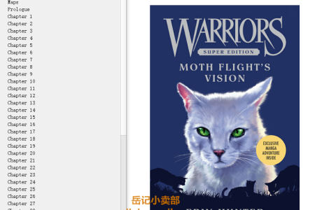 【电子书】Moth Flight's Vision (Warriors Super Edition #8) by Erin Hunter(mobi,epub,pdf)