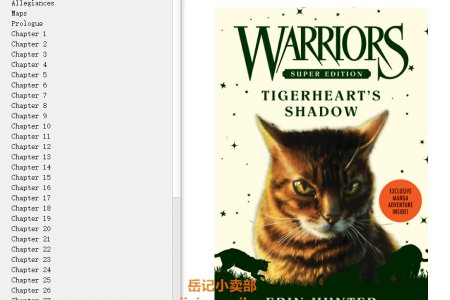 【电子书】Tigerheart's Shadow (Warriors Super Edition #10) by Erin Hunter(mobi,epub,pdf)