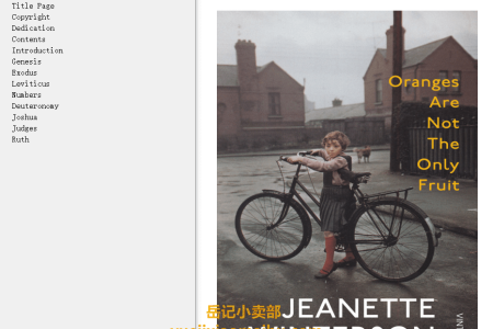 【配音频】Oranges Are Not the Only Fruit by Jeanette Winterson(mobi,epub,pdf)