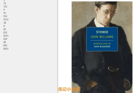 【配音频】Stoner by John Williams(mobi,epub,pdf)