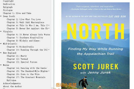 【配音频】North: Finding My Way While Running the Appalachian Trail by Scott Jurek,  Jenny Jurek(mobi,epub,pdf)