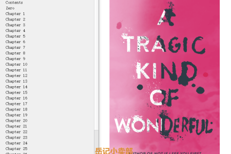 【配音频】A Tragic Kind of Wonderful by Eric Lindstrom(mobi,epub,pdf)