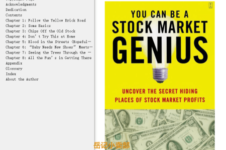 【配音频】You Can Be a Stock Market Genius: Uncover the Secret Hiding Places of Stock Market Profits by Joel Greenblatt(mobi,epub,pdf)