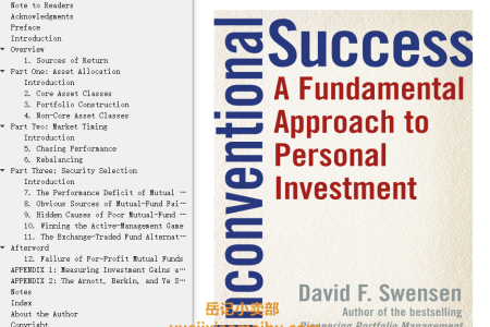 【配音频】Unconventional Success: A Fundamental Approach to Personal Investment by David F. Swensen(mobi,epub,pdf)