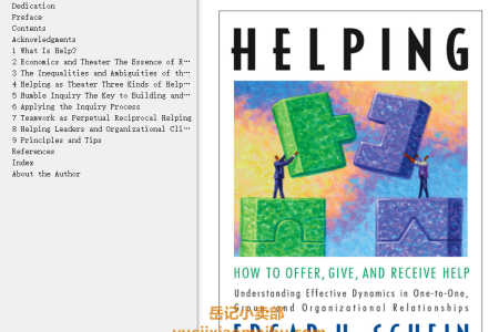 【电子书】Helping: How to Offer, Give, and Receive Help by Edgar H. Schein(mobi,epub,pdf)