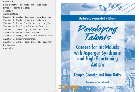 【电子书】Developing Talents Updated Expanded Edition: Careers for Individuals with Asperger Syndrome and High-functioning Autism by Temple Grandin(mobi,epub,pdf)