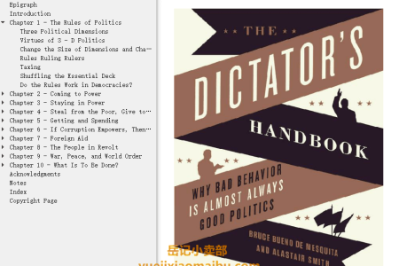 【配音频】The Dictator's Handbook: Why Bad Behavior is Almost Always Good Politics by Bruce Bueno de Mesquita,  Alastair Smith(mobi,epub,pdf)