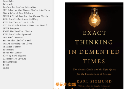 【配音频】Exact Thinking in Demented Times: The Vienna Circle and the Epic Quest for the Foundations of Science by Karl Sigmund(mobi,epub,pdf)