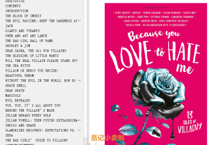 【配音频】Because You Love to Hate Me: 13 Tales of Villainy by Amerie(mobi,epub,pdf)