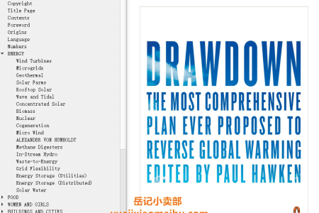 【配音频】Drawdown: The Most Comprehensive Plan Ever Proposed to Reverse Global Warming by Paul Hawken(mobi,epub,pdf)