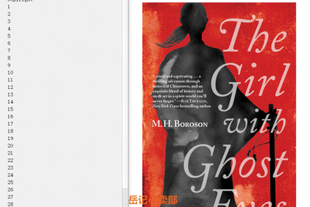 【配音频】The Girl with Ghost Eyes (The Daoshi Chronicles #1) by M.H. Boroson(mobi,epub,pdf)