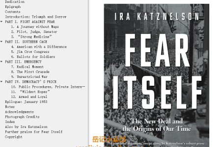 【配音频】Fear Itself: The New Deal and the Origins of Our Time by Ira Katznelson(mobi,epub,pdf)