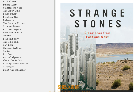 【配音频】Strange Stones: Dispatches from East and West by Peter Hessler(mobi,epub,pdf)