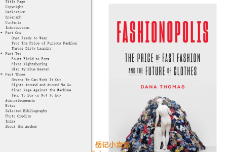 【配音频】Fashionopolis: The Price of Fast Fashion and the Future of Clothes by Dana Thomas(mobi,epub,pdf)