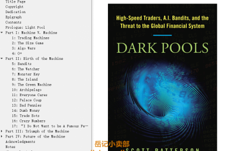 【配音频】Dark Pools: The Rise of Artificially Intelligent Trading Machines and the Looming Threat to Wall Street by Scott Patterson(mobi,epub,pdf)