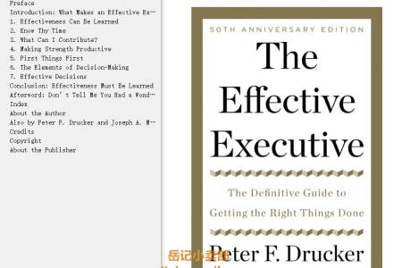 【配音频】The Effective Executive: The Definitive Guide to Getting the Right Things Done by Peter F. Drucker(mobi,epub,pdf)
