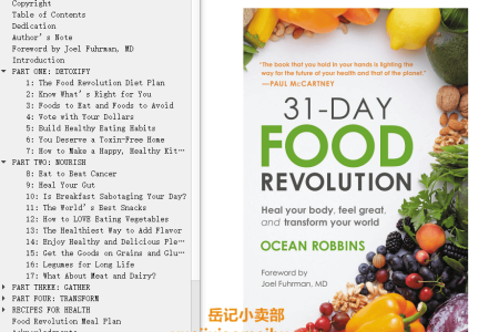 【配音频】31-Day Food Revolution: Heal Your Body, Feel Great, and Transform Your World by Ocean Robbins ,  Joel Fuhrman(mobi,epub,pdf)