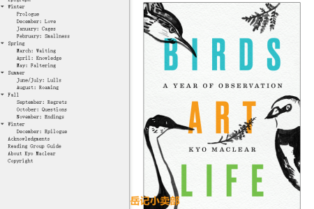 【配音频】Birds Art Life: A Year of Observation by Kyo Maclear (mobi,epub,pdf)