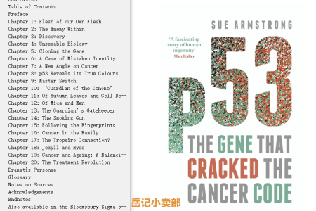【配音频】p53: The Gene that Cracked the Cancer Code by Sue Armstrong(mobi,epub,pdf)