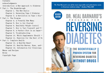 【电子书】Dr. Neal Barnard's Program for Reversing Diabetes: The Scientifically Proven System for Reversing Diabetes Without Drugs by Neal D. Barnard(mobi,epub,pdf)