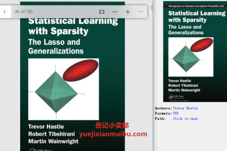【电子书】Statistical Learning with Sparsity: The Lasso and Generalizations by Trevor Hastie,  Robert Tibshirani, Martin Wainwright(pdf)