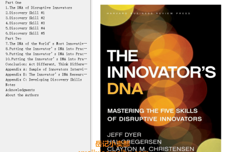 【配音频】The Innovator's DNA: Mastering the Five Skills of Disruptive Innovators by Jeffrey H. Dyer,  Hal B. Gregersen, Clayton M. Christensen(mobi,epub,pdf)