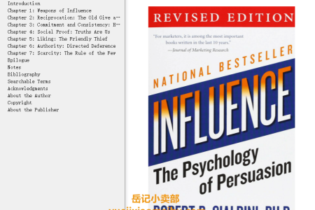 【配音频】Influence: The Psychology of Persuasion by Robert B. Cialdini(mobi,epub,pdf)