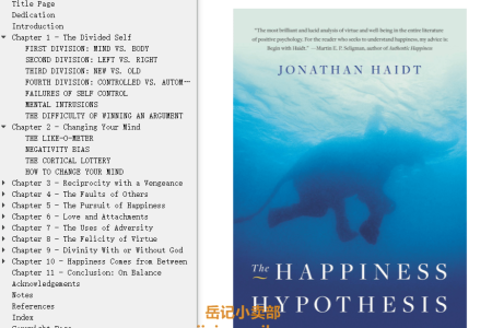 【配音频】The Happiness Hypothesis: Finding Modern Truth in Ancient Wisdom by Jonathan Haidt(mobi,epub,pdf)