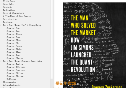 【配音频】The Man Who Solved the Market: How Jim Simons Launched the Quant Revolution by Gregory Zuckerman(mobi,epub,pdf)