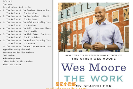 【配音频】The Work: My Search for a Life That Matters by Wes Moore(mobi,epub,pdf)