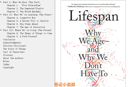 【配音频】Lifespan: Why We Age—and Why We Don't Have To by David A. Sinclair(mobi,epub,pdf)