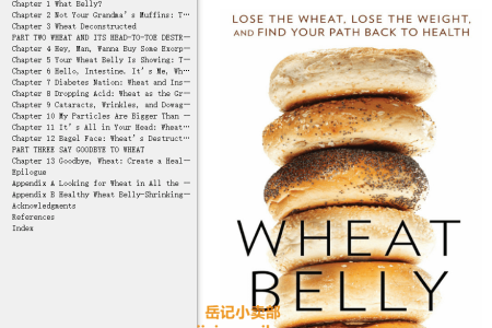 【配音频】Wheat Belly: Lose the Wheat, Lose the Weight, and Find Your Path Back to Health by William Davis(mobi,epub,pdf)