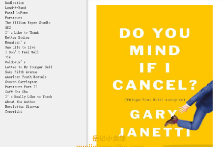 【配音频】Do You Mind If I Cancel? (Things That Still Annoy Me) by Gary Janetti(mobi,epub,pdf)