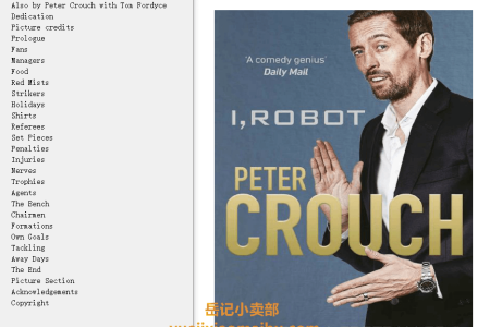 【配音频】I, Robot: How to Be a Footballer 2 by Peter Crouch(mobi,epub,pdf)
