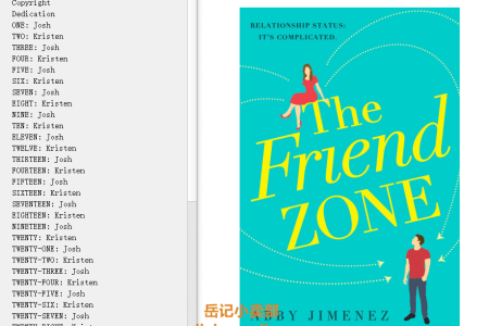 【配音频】The Friend Zone by Abby Jimenez(mobi,epub,pdf)